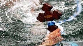 Θεοφάνια 2020: Όλα τα ελληνικά έθιμα για την ημέρα των Θεοφανίων