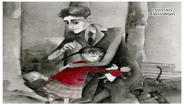Η αγάπη έστω και με διαφορετική μορφή πάντα επιστρέφει! Η συγκλονιστική ιστορία του Κάφκα και της κούκλας