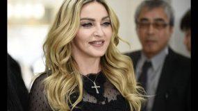 Σokάρει η εικόνα της Μαντόνα: Mε μπαστούνι και υποβασταζόμενη (εικόνες )