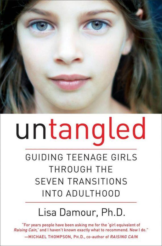 Εφηβεία:Δεν φταίνε μόνο οι ορμόνες-Πως αντιμετωπίζουμε τα εφηβικά ξεσπάσματα στα κορίτσια