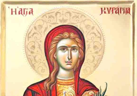 Αγία Κυράννα: Ο βίος της, τα λείψανα, και ο θάνατός της από τα βασανιστήρια στη φυλακή