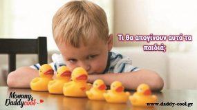 Αυτισμός: Χωρίς επίδομα αναπηρίας πολλές οικογένειες εξαιτίας ενός  λάθους