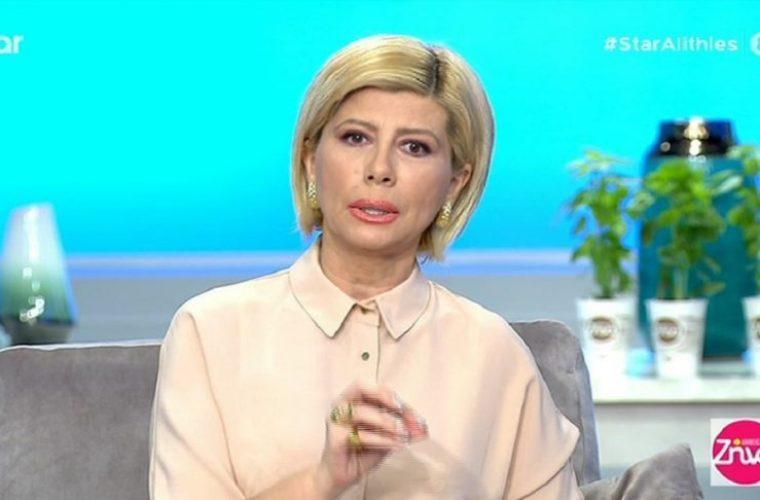 Ζήνα Κουτσελίνη: Η δημόσια συγγνώμη στην οικογένεια του Παντελή Παντελίδη