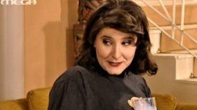 Πέθανε η Κατερίνα Ζιώγου - Η «Ντορίτα» του Ντόλτσε Βίτα