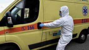 Κορονοϊός: Νέο κρούσμα στην Εύβοια-Δεν εμφάνισε συμπτώματα