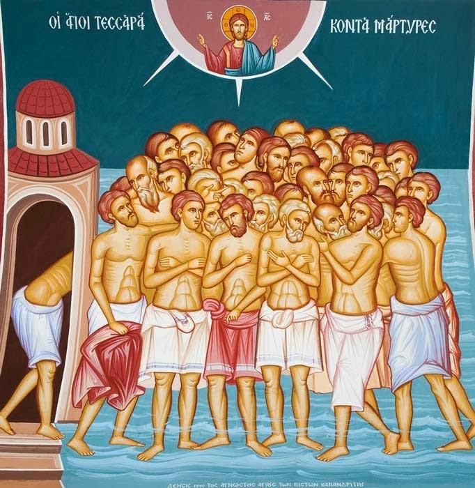 Οι Άγιοι Σαράντα Μάρτυρες: Οι στρατιώτες που βασανίστηκαν και αγιοποιήθηκαν
