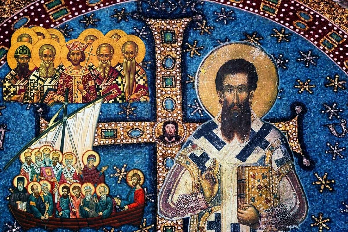 Β΄Κυριακή των Νηστειών σήμερα: Ο Άγιος Γρηγόριος ο Παλαμάς
