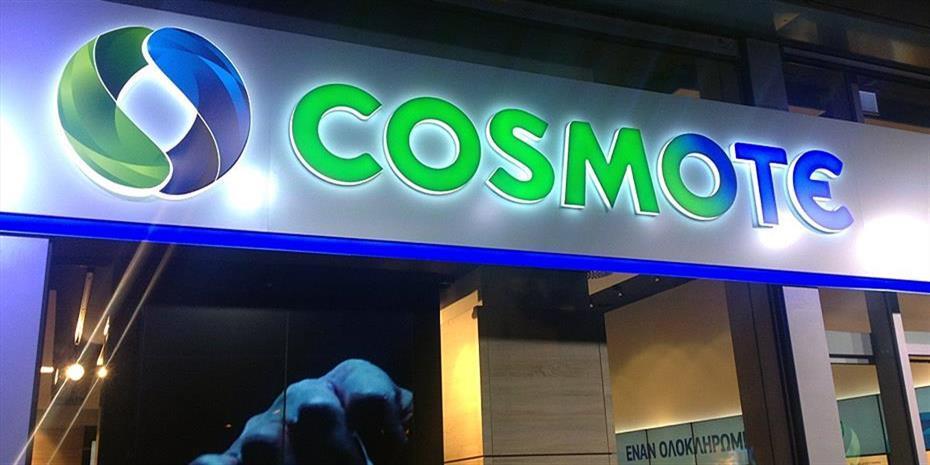 """""""Μένουμε Σπίτι"""": Η COSMOTE χαρίζει χρόνο ομιλίας και 15GB σε όλους για 1 μήνα-Δες πως"""