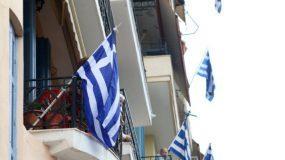 25η Μαρτίου: Η ελληνική σημαία σε κάθε μπαλκόνι, κατάστημα & υπηρεσία, σύμφωνα με νέα εγκύκλιο