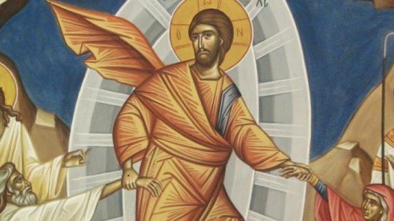 Ιερά Σύνοδος: Στις 26 Μαΐου θα γίνει φέτος η απόδοση του Πάσχα