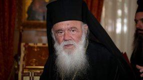 Στο νοσοκομείο νοσηλεύεται ο Αρχιεπίσκοπος Ιερώνυμος