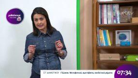 """""""Μαθαίνουμε στο σπίτι"""":Τηλεκπαίδευση κάνει η ERT2 κάθε πρωί στα παιδιά δημοτικού- Δείτε το πρόγραμμα από 6-10/4"""