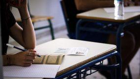 Σχολεία: Παράταση της αναστολής λειτουργίας & επέκταση σχολικής χρονιάς-Μείωση της ύλης στις Πανελλήνιες