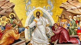 Κυριακή του Πάσχα:Γιατί διαβάζουμε στην Εκκλησία το Ευαγγέλιο σε όλες τις γλώσσες;