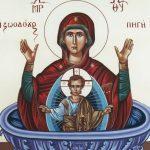 Ζωοδόχου Πηγής: Τιμάται η Υπεραγία Θεοτόκος & τα εγκαίνια του ιερού ναού της Παναγίας της Ζωοδόχου Πηγής