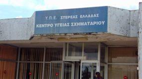Κέντρο Υγείας Σχηματαρίου: Ασθενής απεβίωσε & οι συγγενείς τα έκαναν λαμπόγυαλο