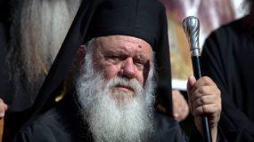 Το άνοιγμα των εκκλησιών ζητάει ο Αρχιεπίσκοπος Ιερώνυμος- Η επιστολή του στη Νίκη Κεραμέως