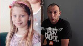 """Υπόθεση της 10χρονης κοπέλας από τη Στυλίδα: Όσα ισχυρίζεται ο πατέρας """"Δε δίνω το παιδί σε κανένα ίδρυμα"""""""
