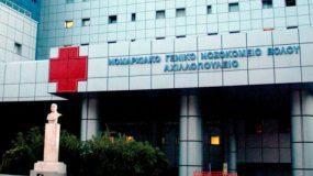 Βόλος: 42χρονος γιατρός πέθανε εν ώρα εφημερίας