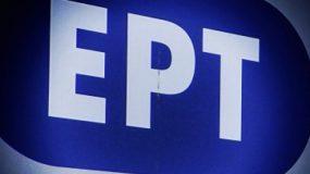 Η απίστευτη γκάφα της ΕΡΤ και η συγγνώμη που «πέθανε» τον Μίκη Θεοδωράκη και την Ειρήνη Παππά