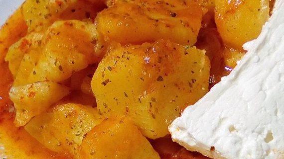 Συνταγή για πατάτες μπλουμ ή αλλιώς γιαχνί- Η απολυτή μαμαδίστικη συνταγή