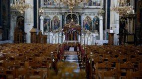 Ανοίγουν οι εκκλησίες- Έτσι θα γίνονται γάμοι και βαπτίσεις