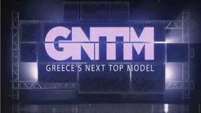 GNTM 3: Αγόρια & Κορίτσια στη νέα σεζόν GNTM! Δείτε το επίσημο τρέιλερ