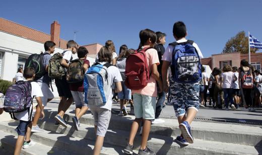Δημοτικά σχολεία: Δύο πιθανά σενάρια για το άνοιγμα των σχολείων