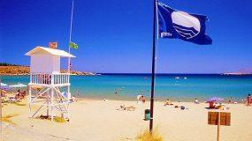 Οι 497 παραλίες με γαλάζια σημαία στην Ελλάδα- Δεύτερη η χώρα μας παγκοσμίως!