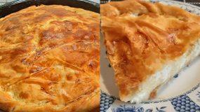 Μακαρονόπιτα με κρέμα γάλακτος, φέτα και διάφορα τυριά