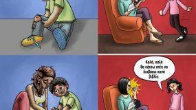 11 υπέροχα σκίτσα που αποδεικνύουν ικανότητες που ΜΟΝΟ οι μητέρες έχουν
