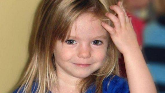 Μαντλίν: Το σπίτι που την κρατούσε ο Γερμανός παιδoφιλος (εικόνες)