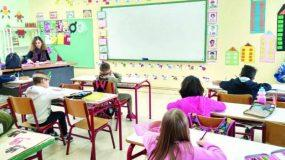 Πώς θα πάρουν βαθμούς οι μαθητές δημοτικού & τι θα γίνει με τα παιδιά που δεν πάνε σχολείο