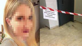 Κοντά στη σύλληψη της γυναίκας με το βιτριόλι η αστυνομία