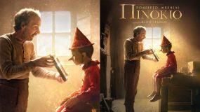 Ο Πινόκιο με τον Ρομπέρτο Μπενίνι είναι η ταινία που αξίζει να δεις φέτος το Καλοκαίρι με τα παιδιά!