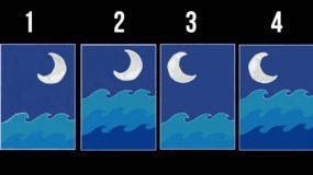 Ποια από τις 4 εικόνες είδες πρώτη; Η επιλογή σου δείχνει πολλά για την προσωπικότητα σου!