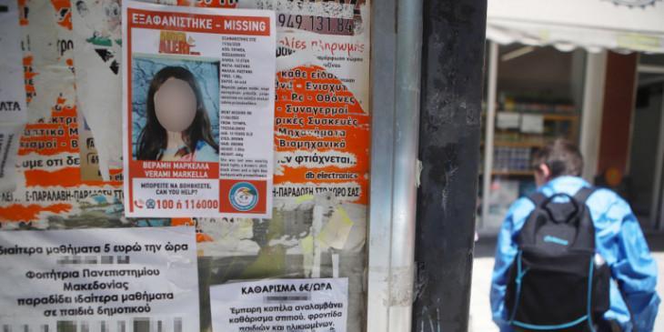 Βίντεο Ντοκουμέντο: Η στιγμή που η κοκκινομάλλα αφήνει τη Μαρκέλλα ελεύθερη