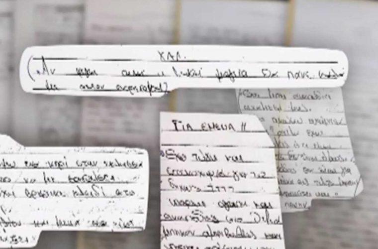 Σοκάρουν οι νέες χειρόγραφες σημειώσεις της 35χρονης: «Αν φύγει η λευκή μαγεία…»