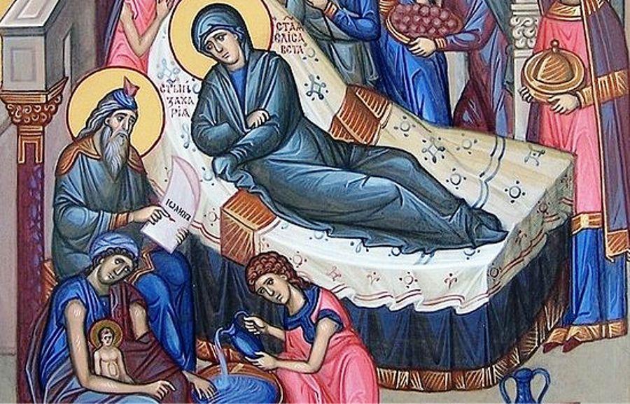 Σαν σήμερα γεννήθηκε ο Άγιος Ιωάννης ο Πρόδρομος- Το θαύμα της γέννησής του & το χάρισμα που του δόθηκε