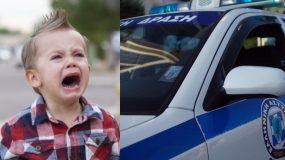 Οι οδηγίες της Αστυνομίας για να προφυλάξουμε τα παιδιά μας από μια απαγωγή! ΠΡΈΠΕΙ να τις διαβάσετε!