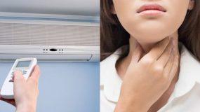 Έχετε πονόλαιμο από το κλιματιστικό; Τι πρέπει να κάνετε & πότε πρέπει να επισκεφθείτε τον γιατρό