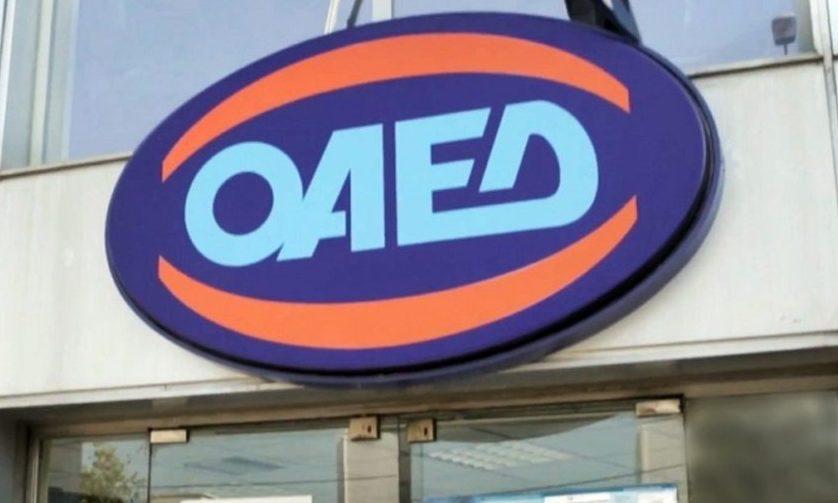 Άνοιξε Πρόγραμμα Εργασίας του ΟΑΕΔ σε Δήμους για χιλιάδες δικαιούχους- Κάντε ΕΔΏ την αίτηση