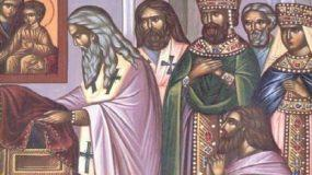 2 Ιουλίου: Σήμερα τιμάται η κατάθεση της τίμιας Εσθήτος της Θεοτόκου