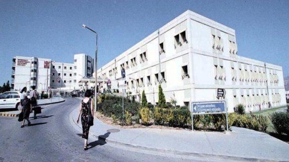 Αδιανόητο περιστατικό στην Κρήτη: Πήγαν λάθος παιδί στο νοσοκομείο γιατί έχουν δίδυμα!