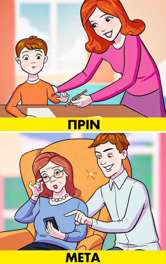 Συγκινητικές εικόνες δείχνουν πως αλλάζουν οι σχέσεις μητέρας και παιδιού μέσα στα χρόνια!