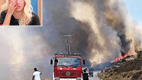 Ελένη Μενεγάκη : Οι ώρες αγωνίας που πέρασε με τη φωτιά στην Άνδρο