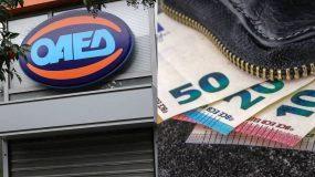 Κάρτα ανεργίας: Τι δικαιούσαι αν είσαι εγγεγραμμένος στον ΟΑΕΔ;