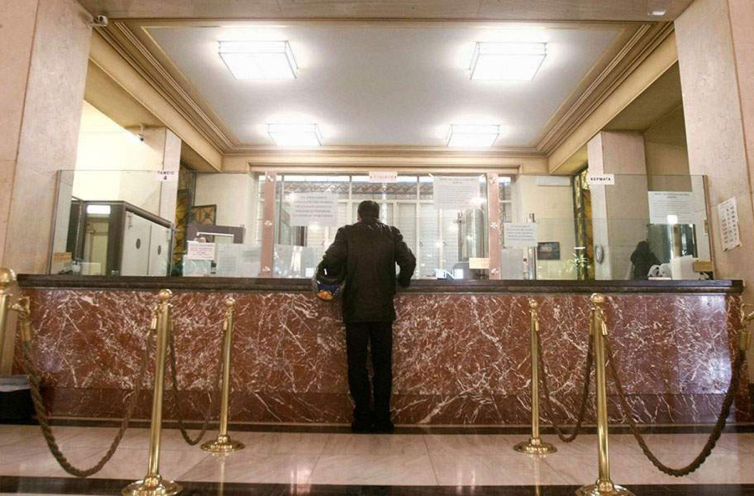 Τράπεζες: Ποιες συναλλαγές δεν θα πραγματοποιούνται από σήμερα 4/8  λόγω κορωνοϊού