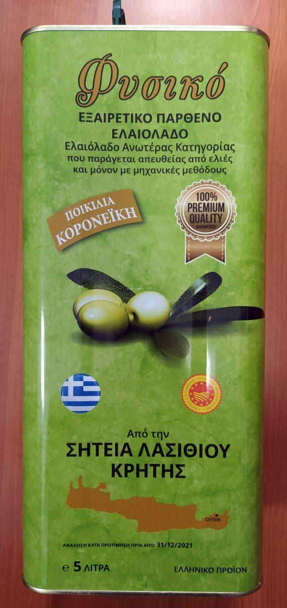 ΕΦΕΤ: Ανακαλούνται πέντε ελαιόλαδα