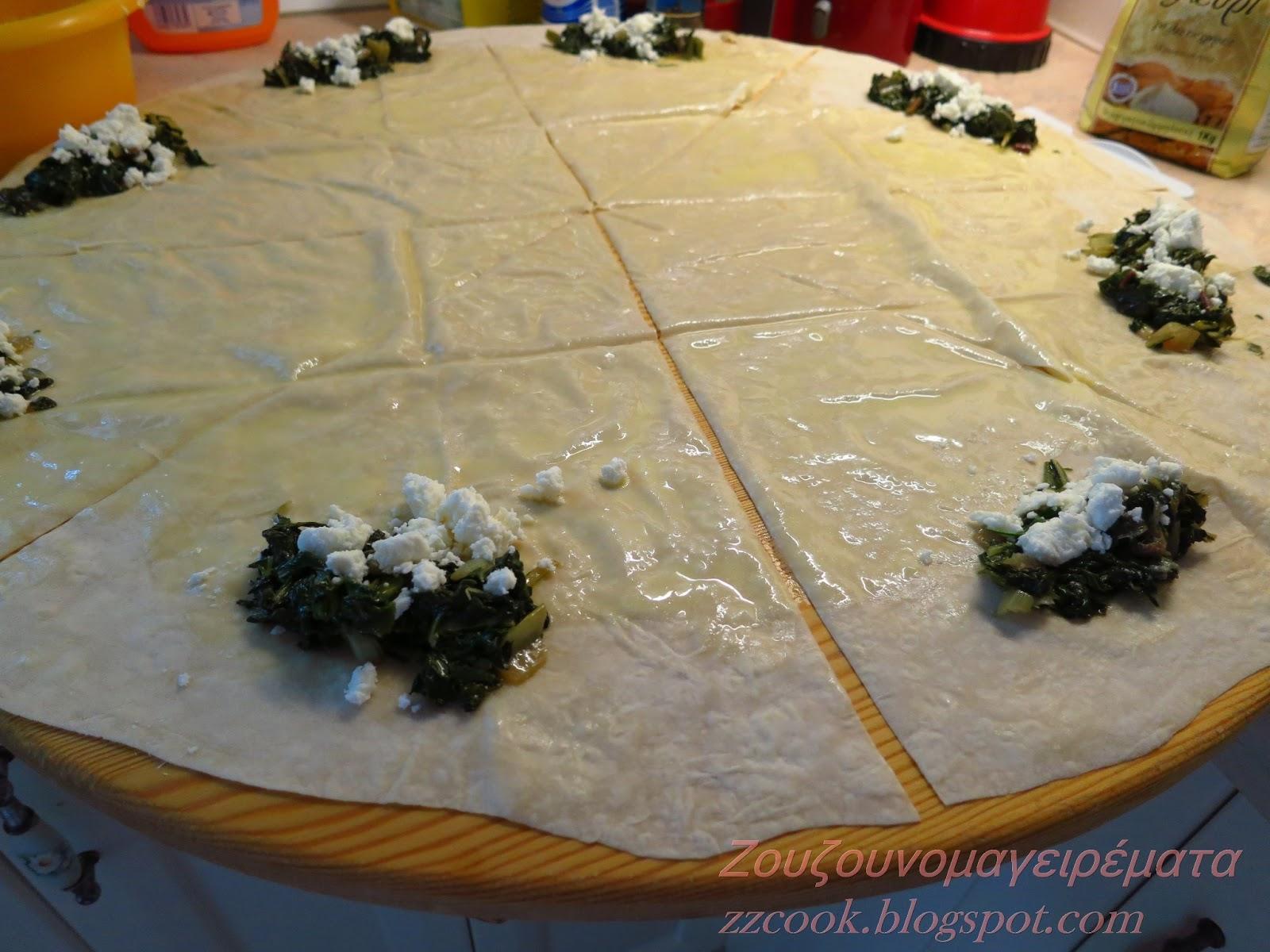 Μπουρεκάκια με παντζαρόφυλλα! Συνταγή βήμα - βήμα!
